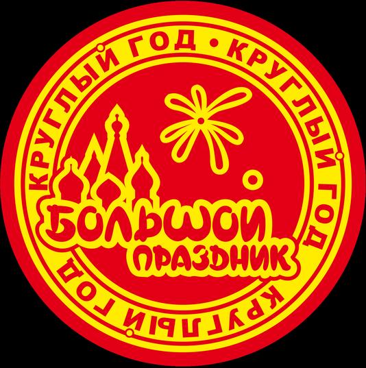 Фальшфайер красный FF-01 60 сек купить в Киеве, цены в